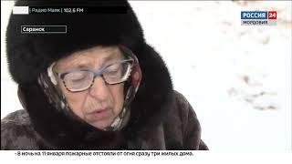 Отопление в порядке — а холодно! Жительница Саранска просит о помощи