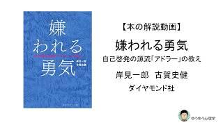 公認心理師ゆうです ブログ http://www.shinrishiyu.com/ Twitter https...