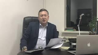 видео Адвокатская тайна