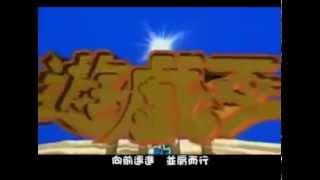 遊戲王 OP 「渇いた叫び」 Field of View thumbnail