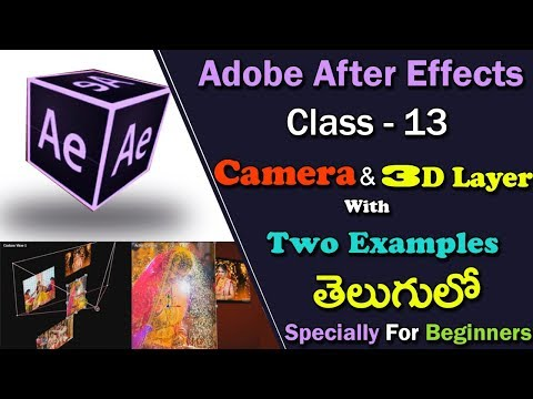 Adobe After Effects CC Tutorial | Class - 13 | Camera | 3d Layer - (After Effects in Telugu) thumbnail