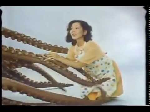 Japanese (Tentacle) Commercial (1980s)