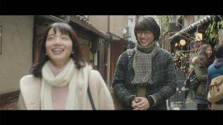 福士蒼汰&小松菜奈が出演 映画「ぼくは明日、昨日のきみとデートする」予告編 #Sota Fukushi #Nana Komatsu