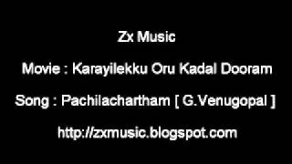 Karayilekku Oru Kadal Dooram movie song Pachilachartham [ G.Venugopal ]