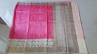 Linen Mixing Tussar Saree With Silver Zari Border || tussar silk saree/linen sarees/Border saree