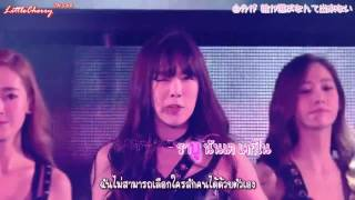 [TH SUB] Girls' Generation  (少女時代) - Lips