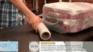 Как упаковать чемодан (1 часть)(Специалист проекта
