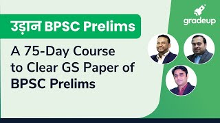 65th BPSC Notification 2019 (PT): Exam Date, Online Form, Vacancy
