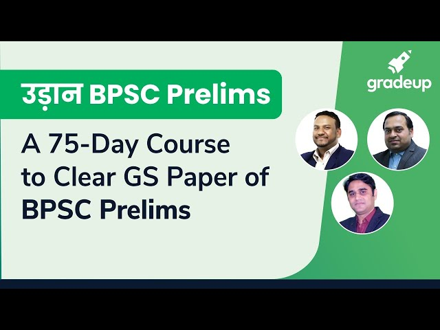 उड़ान BPSC Prelims: A 75-Day Course to Clear GS Paper | Introduction