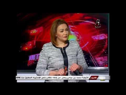 """M. Abdelkrim Dahmani, invité de l'émission """"Akhbar Eddahira"""""""