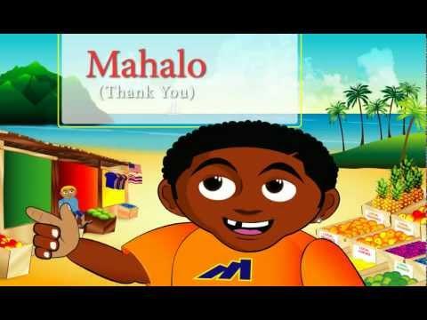 """Malik Learns how to say """"Thank you"""" in Hawaiian"""