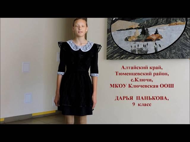 Изображение предпросмотра прочтения – ДарьяПанькова читает произведение «К Чаадаеву» А.С.Пушкина