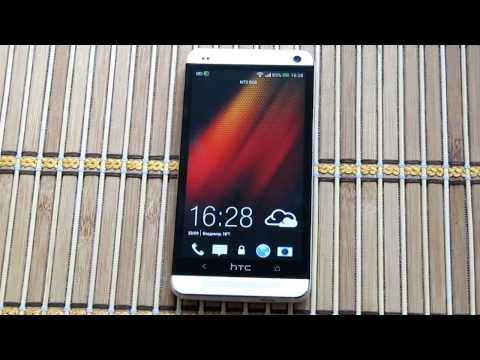 HTC ONE: секретные фишки