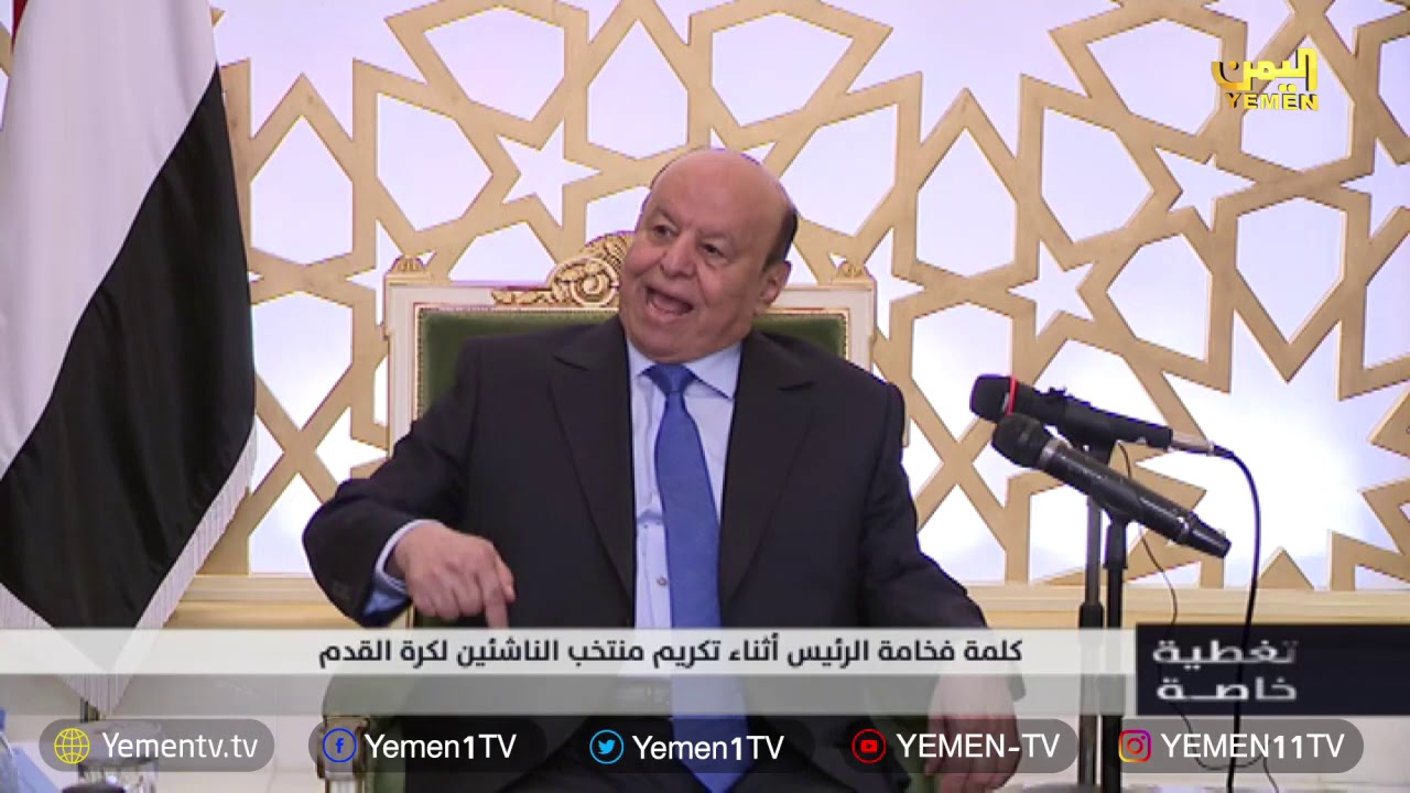 Photo of تغطية خاصة  – مع بعثة المنتخب  اليمني للناشئين