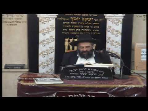 הרה''ג דוד טהרני גמרא - כולל יום השישי