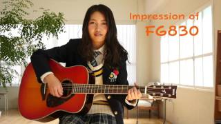 井上苑子 meets Yamaha FG&FS series