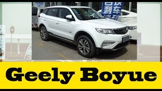 2017 Geely Boyue: Impressive Chinese SUV at affordable price