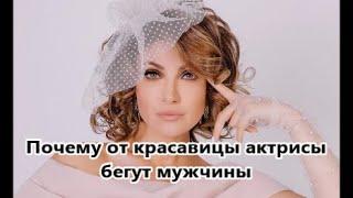 От известной актрисы Анастасии Макеевой ушел уже третий муж