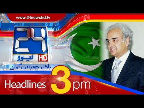 News Headlines - 3:00 PM - 28 May 2018 - 24 News HD