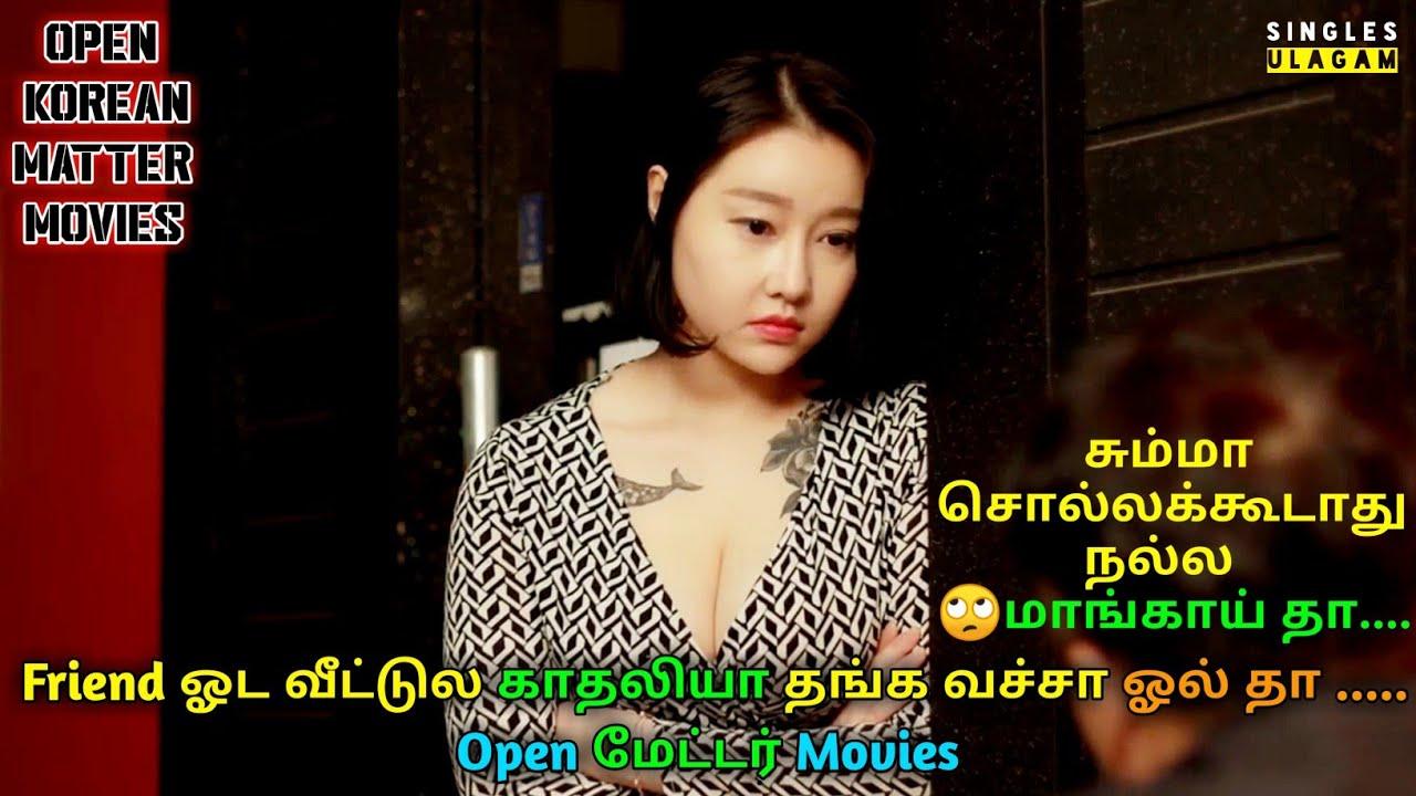 Download ஓப்பனாகவே சாட் போட்டு Enjoy பண்ணும் Hollywood Movie   Mr. Vendakka   Singles Ulagam