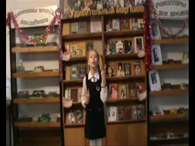 Изображение предпросмотра прочтения – АмираРахимова читает произведение «Мальчик из села Поповки» С.Я.Маршака