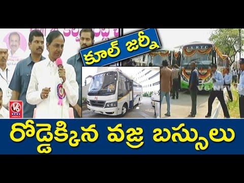 CM KCR Launches Vajra Mini AC Bus Services    Hyderabad    V6 News