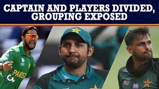 Sarfraz's clash with Players, grouping exposed | G Sports News