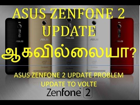 asus-zenfone-2-update-problem