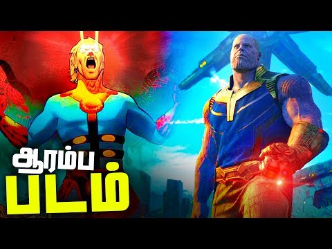 Eternals Marvel Movie Will REVEAL Thanos Origins ?(தமிழ்)