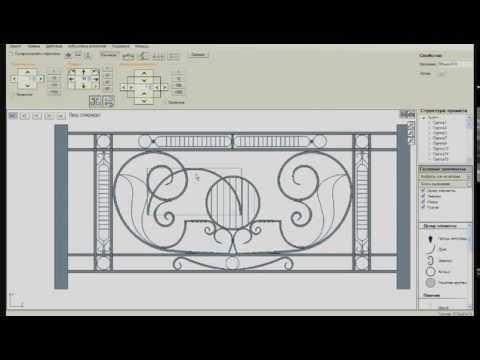 Кованых программа для проектирования изделий