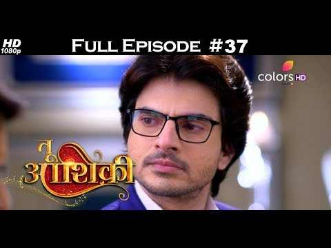 Tu Aashiqui - 9th November 2017 - तू आशिकी - Full Episode