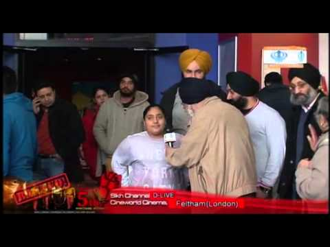 Special Report on Sikh Channel movie in cinema Sada Haq (UK)