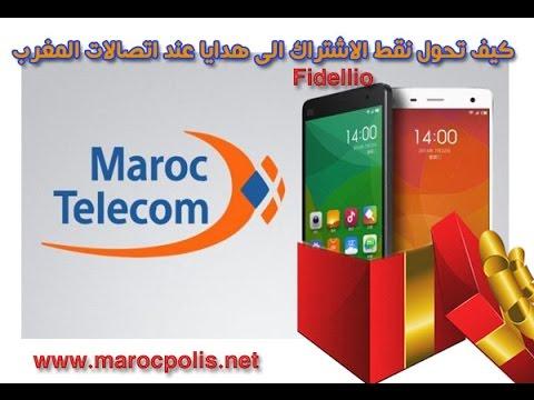 احصل هدايا عند اتصالات المغرب مقابل نقاط اشتراكك Convertir points Fidelio MarocTelecom