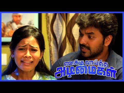 Jai meets Pranitha after breakup | Enakku...