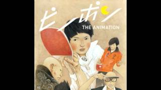 ping pong the animation soundtrack 29 sweet pain