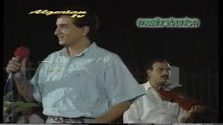 Cheb Âziz Live 90's /شاب عزيز, سهرة من التسعينيات