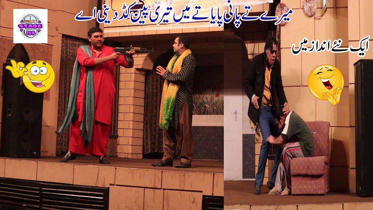 Download New Drama Commdy 2018 Munrva Thatar Faisalabad