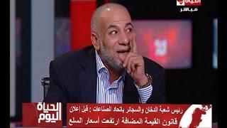 بالفيديو.. شعبة الدخان: رفع أسعار السجائر سببه جشع تجار