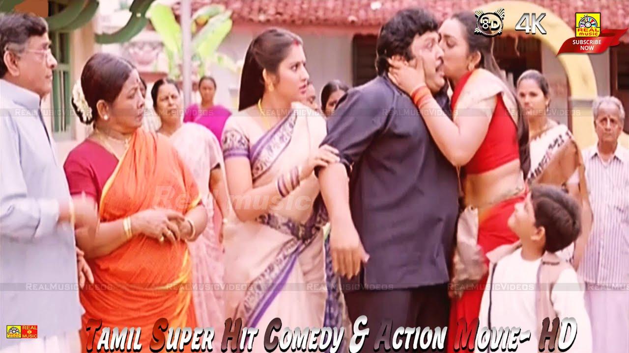 Download #TamilBlockbusterFamily {Yes Madam }Full Movie-Prabhu ,Vijayalakshmi ,Vindhya -SuperHitMovies-4k,