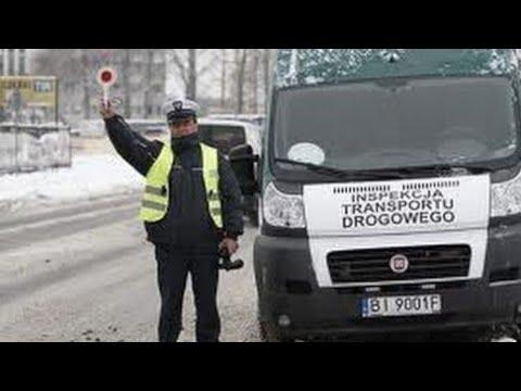 Транспортный контроль + дороги Польши