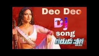 Sunny Leone Deo Deo New Remix DJ Song _ MIX BY DJ sai___ KUMAR