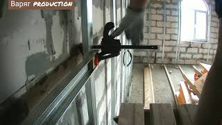 #гипрок #гипсокартон #каркас #стройка #ремонт выравниваем стойки