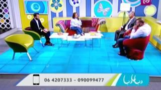 د. حسين أبو الرز وقاسم حيمور - الحلول لعدم اخذ المنشطات الرياضية