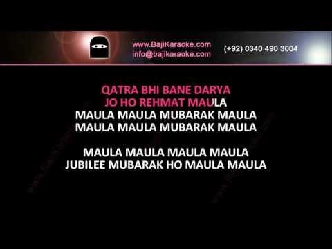 Mubarak Mawla - VIDEO Karaoke - Golden Jubilee Geet - Salim Sulaiman - by Baji karaoke