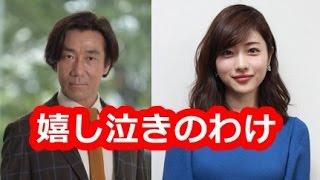 7日放送の 「PON!」(日本テレビ系)で 女優の石原さとみが、 共演した...