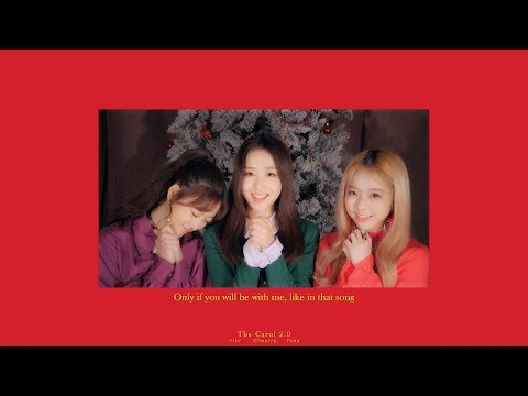 "[MV] 이달의 소녀/ ViVi, 최리, 이브 (LOONA/ViVi, Choerry, Yves) ""The Carol 2.0 (Official Lyric Video)"""