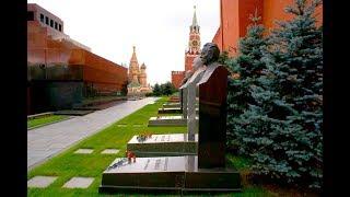 Москва. Некрополь у Кремлёвской стены.