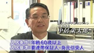 【賢者の選択】 学研ホールディングス    社長対談テレビ番組 Japanese company president interview! CEO TV