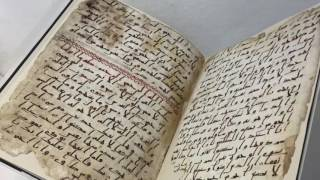 Holy Qur'an Video 7 - Textual Purity