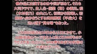【真田丸】登場人物のページ別ランキング1位・高木渉 声優ファンの興味...